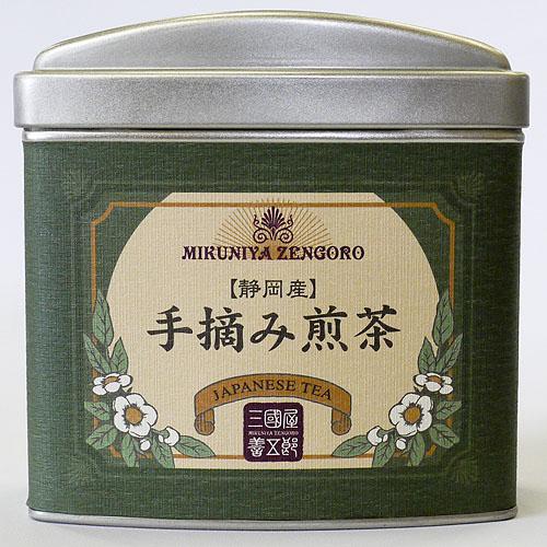 手摘み煎茶